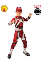 BOYS RED GUARDIAN DELUXE COSTUME