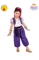 Child Shimmer Deluxe Costume