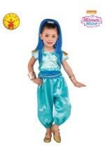 Child Shine Deluxe Costume